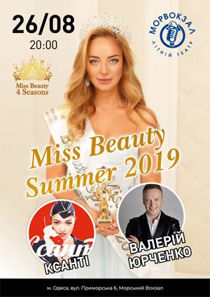 Miss Beauty Summer 2019